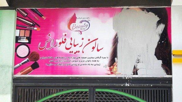 Chấm dứt rồi, chúng tôi sẽ là mục tiêu của Taliban: Lời tâm sự trong nước mắt của nữ nghệ sĩ trang điểm về tương lai tăm tối tại Afghanistan - Ảnh 4.