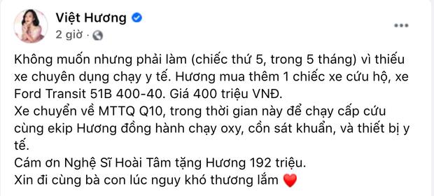 NS Việt Hương chuyển nóng 400 triệu mua xe cứu thương thứ 5 trong tháng, công khai nhận 192 triệu đồng từ 1 nghệ sĩ Vbiz? - Ảnh 2.
