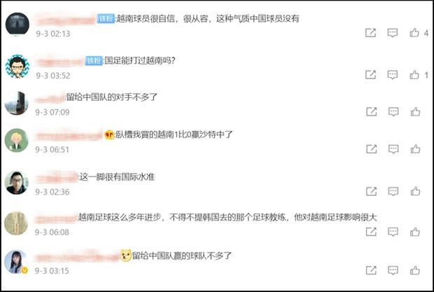 Netizen Trung trầm trồ trước màn thể hiện của Quang Hải, lo lắng cho đội nhà: Chúng ta sẽ thua Việt Nam mất - Ảnh 2.