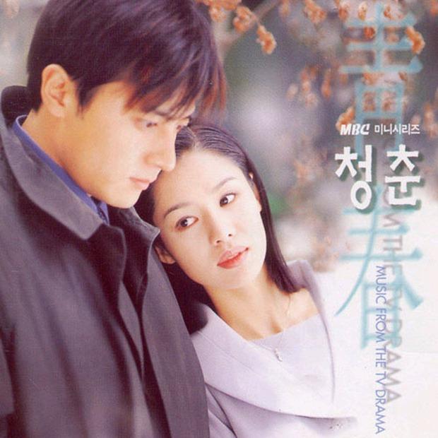 Trước Squid Game, có 4 phim Hàn bị tố đạo nhái Nhật Bản: Trùm cuối thế nào mà đồng hương chả thèm bênh - Ảnh 1.