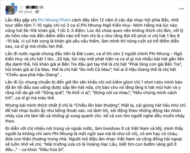 Đại diện ekip xúc động nhớ về Phi Nhung, tung loạt ảnh hiếm của cố nghệ sĩ lúc sinh thời - Ảnh 2.