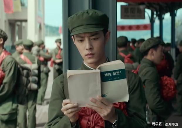 Khán giả Việt tẩy chay phim của Tiêu Chiến vì nội dung xuyên tạc lịch sử - Ảnh 1.