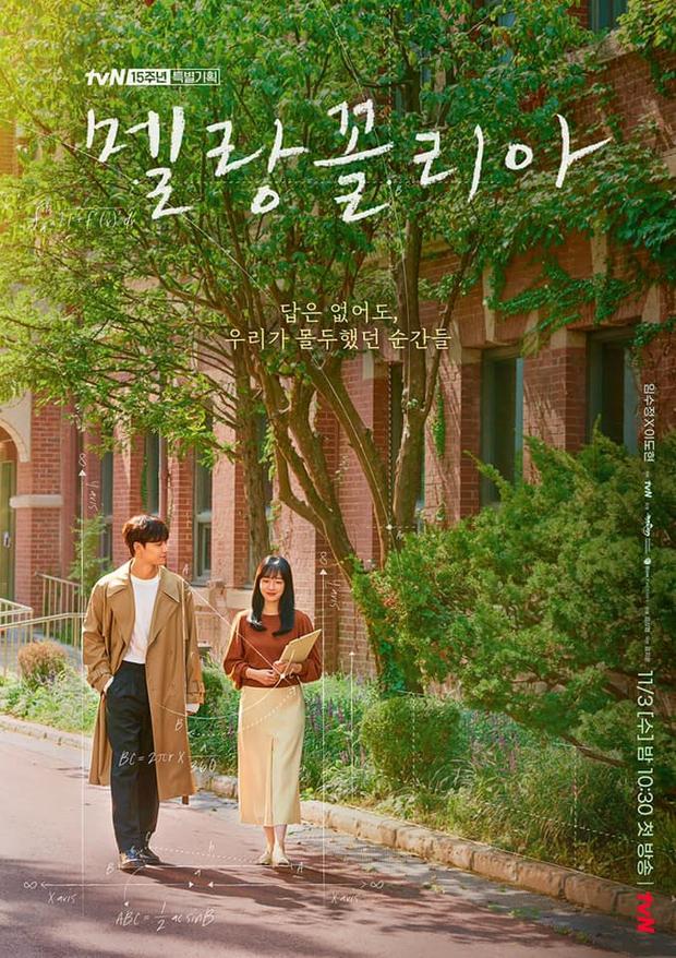 Phim tình cô trò của Lee Do Hyun tung poster ngọt lịm, netizen chưa gì đã lo kết thảm vì một lời nguyền? - Ảnh 2.