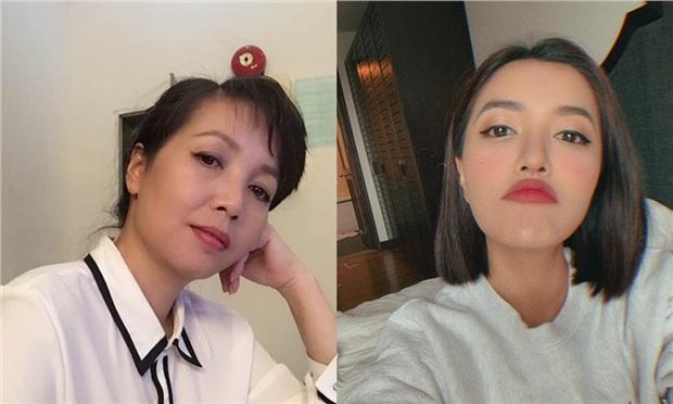 Ngày sinh nhật tuổi 33 của con gái, mẹ Bích Phương đăng chiếc ảnh chế cà khịa gái ế đúng kiểu chán chả buồn nói! - Ảnh 3.