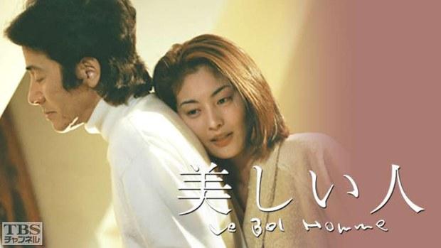 Trước Squid Game, có 4 phim Hàn bị tố đạo nhái Nhật Bản: Trùm cuối thế nào mà đồng hương chả thèm bênh - Ảnh 8.