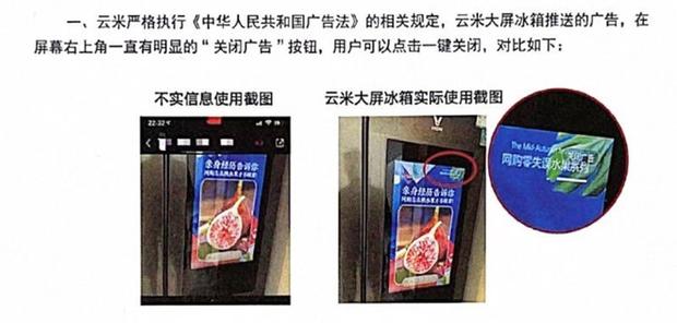 Hí hửng vì sắm được tủ lạnh thông minh, không ngờ thứ mua về lại biến thành bảng quảng cáo có chức năng cất trữ thực phẩm - Ảnh 2.