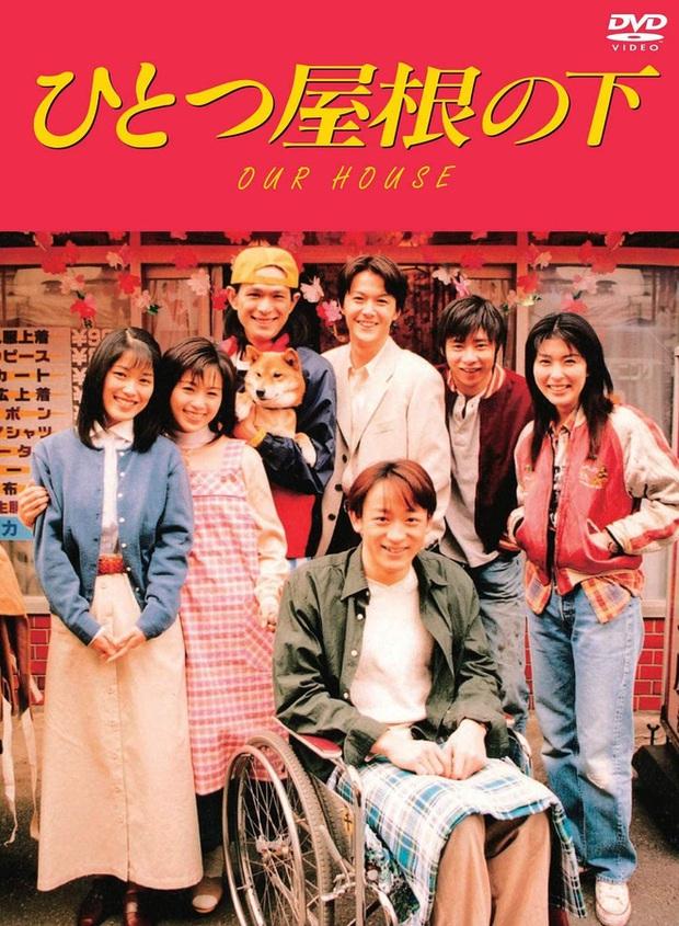 Trước Squid Game, có 4 phim Hàn bị tố đạo nhái Nhật Bản: Trùm cuối thế nào mà đồng hương chả thèm bênh - Ảnh 6.