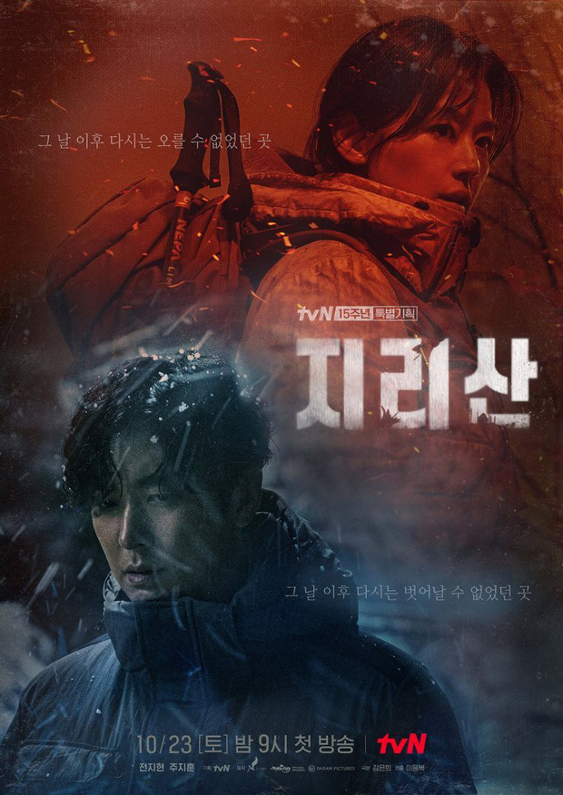 Jeon Ji Hyun gầy hóp cả má, bị chê diễn lố y hệt loạt phim cũ ở bom tấn của thái tử Joo Ji Hoon - Ảnh 9.