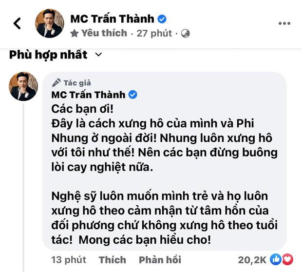 Hot lại clip Trấn Thành trò chuyện với Phi Nhung, lý giải cách xưng hô ngang hàng phải lứa dù kém đàn chị 17 tuổi - Ảnh 4.