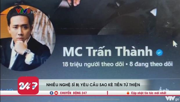 VTV đưa tên Đàm Vĩnh Hưng, Trấn Thành, Thuỷ Tiên lên sóng giữa ồn ào sao kê tiền từ thiện  - Ảnh 4.