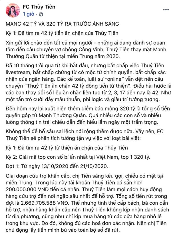 Phía Thuỷ Tiên lên tiếng làm rõ về số tiền từ thiện, hẹn livestream sao kê tại ngân hàng giữa loạt ồn ào - Ảnh 2.