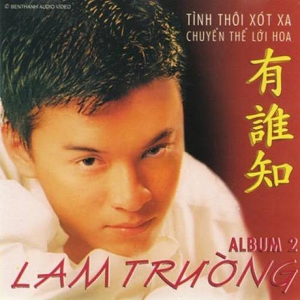 """Bìa album thời """"ơ kìa"""" của sao Việt: Mỹ Tâm nổi loạn với tóc tém, 1088 chuẩn """"oppa"""" nam thần, nhìn sang MTV """"giận tím người"""" - Ảnh 22."""