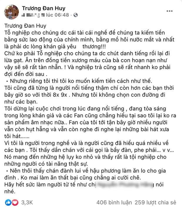 1 nam ca sĩ gây sốc khi ủng hộ nữ doanh nhân dù vừa thay mẹ ruột nhận 2 triệu hỗ trợ từ Đàm Vĩnh Hưng - Ảnh 2.
