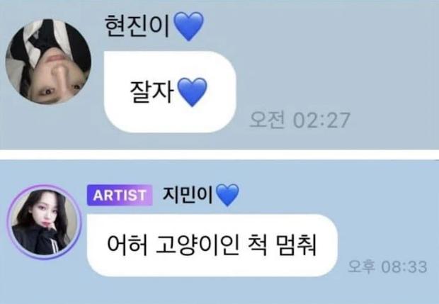 Rầm rộ hint 2 idol hot nhất nhà JYP - SM thế hệ mới hẹn hò: Chàng idol bê bối và nàng là nữ thần, ai dè phản ứng lại phũ thế - Ảnh 3.