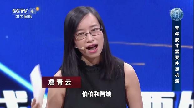 Đỗ vào đại học uy tín nhất Trung Quốc nhưng từ bỏ, cô nữ sinh nghèo vay hơn 3,5 tỉ đồng du học Harvard gây tranh cãi - Ảnh 3.