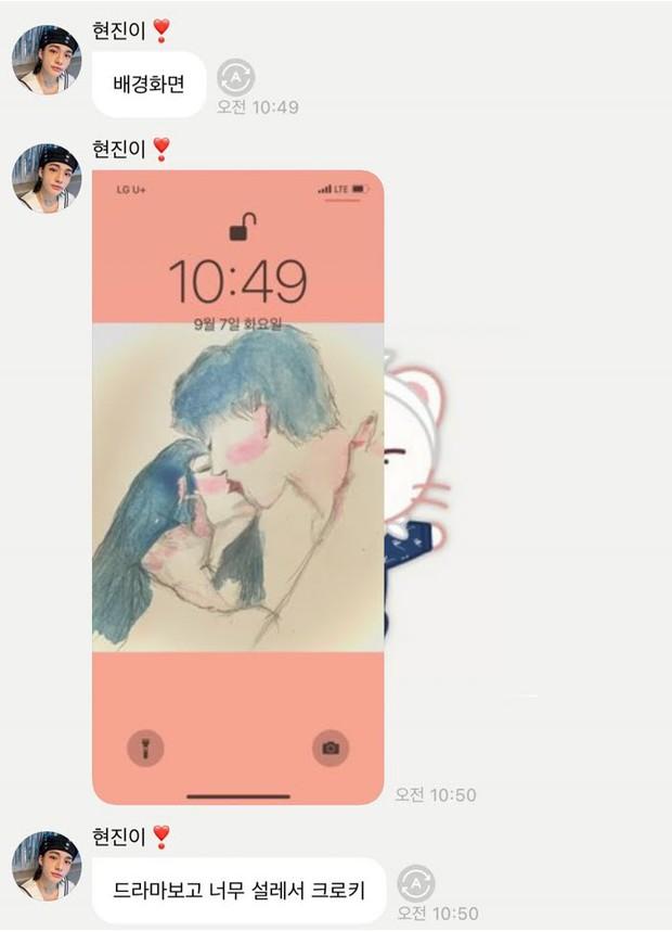 Rầm rộ hint 2 idol hot nhất nhà JYP - SM thế hệ mới hẹn hò: Chàng idol bê bối và nàng là nữ thần, ai dè phản ứng lại phũ thế - Ảnh 8.
