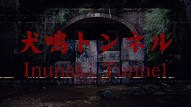 Tìm sự thật về đường hầm ma ám Inunaki và ngôi làng kinh dị nhất Nhật Bản: Vụ án mạng kinh hoàng và hàng tá chuyện rùng rợn - Ảnh 2.
