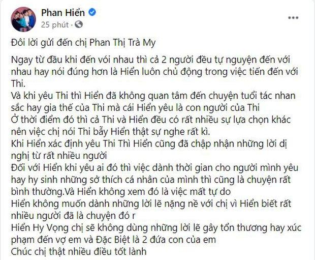 Nữ diễn viên mỉa mai Khánh Thi trả tự do cho Phan Hiển tiếp tục công kích, lời lẽ tục tĩu khiến netizen phẫn nộ - Ảnh 4.