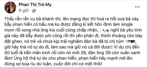 Nữ diễn viên mỉa mai Khánh Thi trả tự do cho Phan Hiển tiếp tục công kích, lời lẽ tục tĩu khiến netizen phẫn nộ - Ảnh 3.
