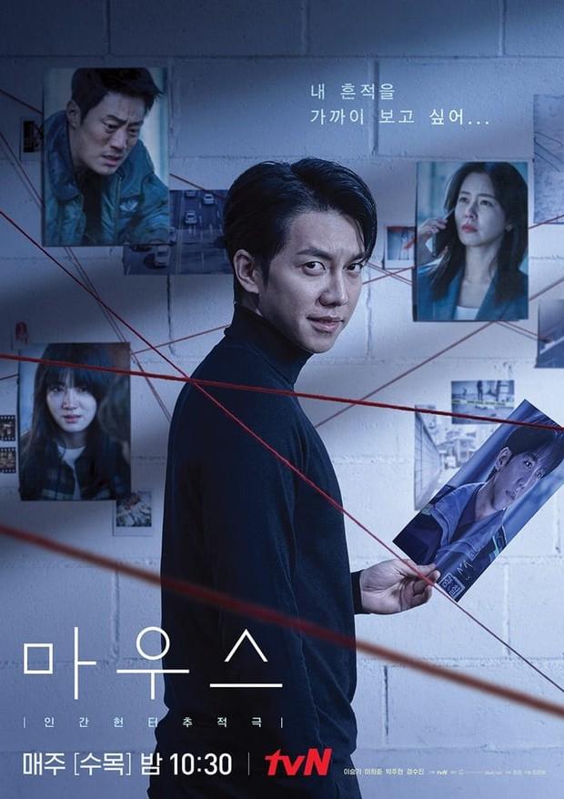 Loạt phim Hàn ấn tượng nhất 3 quý đầu năm 2021: Bom tấn của Song Joong Ki - Hospital Playlist 2 so kè khốc liệt - Ảnh 7.