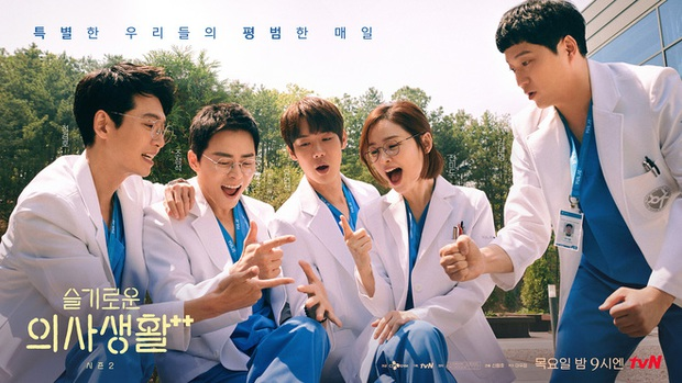 Loạt phim Hàn ấn tượng nhất 3 quý đầu năm 2021: Bom tấn của Song Joong Ki - Hospital Playlist 2 so kè khốc liệt - Ảnh 4.