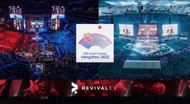 Liên Minh Huyền Thoại cùng 7 game Esports được đưa vào danh mục bộ môn tranh huy chương tại Á vận hội Hàng Châu 2022 - Ảnh 4.