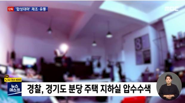 Nóng: Cảnh sát bắt khẩn 1 sao Hàn và 1 người Việt vì tội buôn ma túy từ đường dây Việt Nam, tịch thu 7kg chất gây nghiện trị giá 34 tỷ đồng - Ảnh 3.
