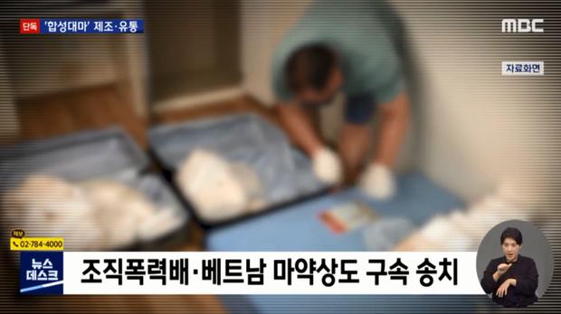 Nóng: Cảnh sát bắt khẩn 1 sao Hàn và 1 người Việt vì tội buôn ma túy từ đường dây Việt Nam, tịch thu 7kg chất gây nghiện trị giá 34 tỷ đồng - Ảnh 4.