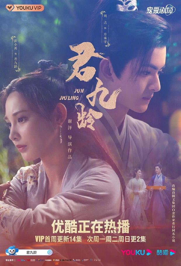 Bành Tiểu Nhiễm lại diện váy cưới lộng lẫy trong Quân Cửu Linh, phim mới chiếu đã qua 3 đời chồng - Ảnh 3.