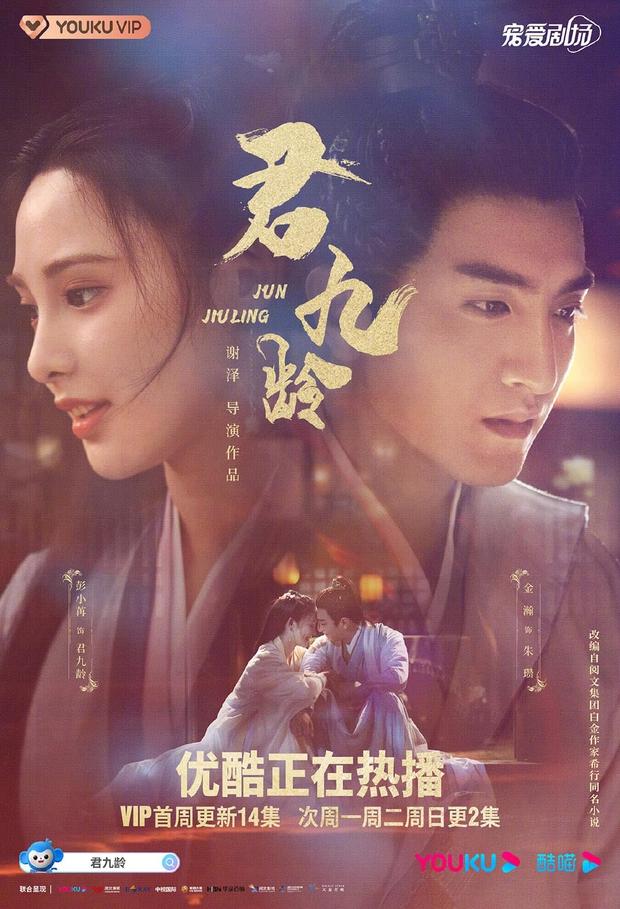 Bành Tiểu Nhiễm lại diện váy cưới lộng lẫy trong Quân Cửu Linh, phim mới chiếu đã qua 3 đời chồng - Ảnh 6.