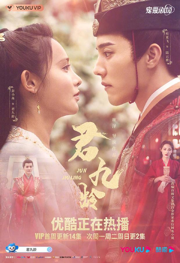 Bành Tiểu Nhiễm lại diện váy cưới lộng lẫy trong Quân Cửu Linh, phim mới chiếu đã qua 3 đời chồng - Ảnh 5.