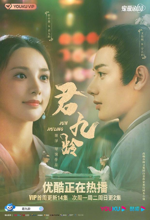 Bành Tiểu Nhiễm lại diện váy cưới lộng lẫy trong Quân Cửu Linh, phim mới chiếu đã qua 3 đời chồng - Ảnh 4.