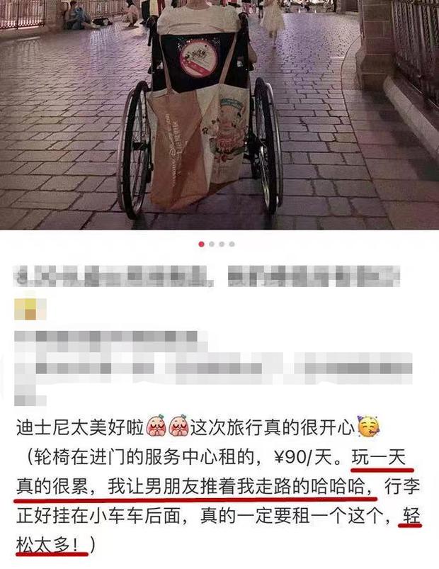 Nở rộ dịch vụ thuê xe lăn, đẩy xe lăn cho du khách lười cuốc bộ mà vẫn thích thăm quan tại Disneyland Trung Quốc - Ảnh 1.