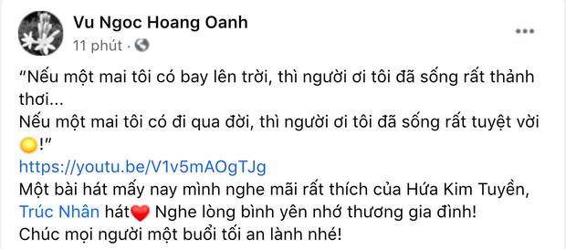 Hoàng Oanh có chia sẻ đầy ẩn ý sau bị gọi vào liên hoàn ồn ào với Huỳnh Anh, nói 1 câu thể hiện rõ tâm trạng - Ảnh 2.