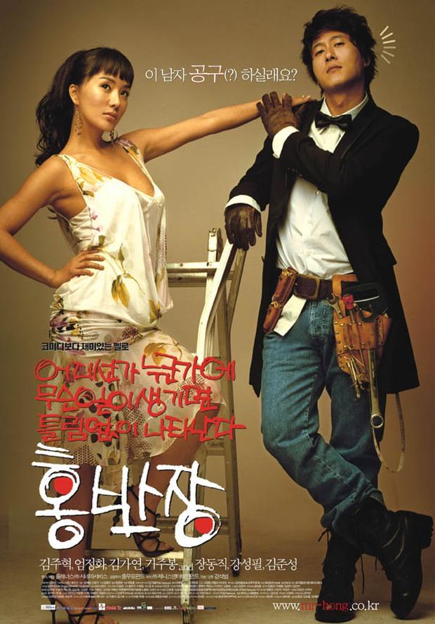 Rộ tin Kim Seon Ho bay màu ở tập cuối Hometown Cha-Cha-Cha, netizen dằn mặt cực gắt điêu một vừa hai phải thôi! - Ảnh 4.