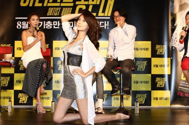 Hàn Quốc từng làm phim về hậu trường cảnh khiêu dâm: Từ bí kíp che chắn chỗ ấy tới hợp đồng lột đồ đều được bóc mẽ - Ảnh 6.