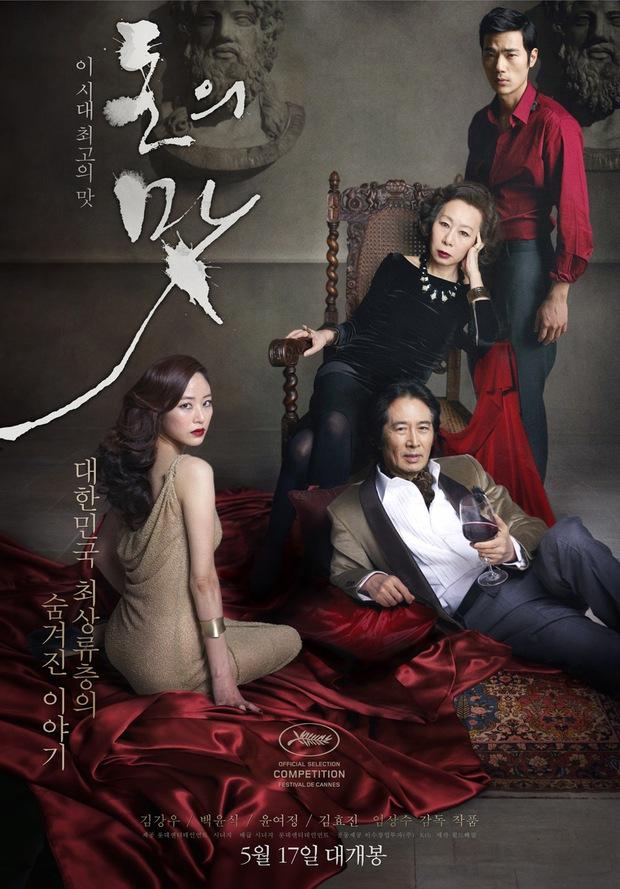 Phim Hàn bóc phốt chaebol suýt bị cấm chiếu vì quá trần trụi: Sốc nhất là cảnh nóng của cặp cô - cháu hơn nhau 31 tuổi - Ảnh 8.