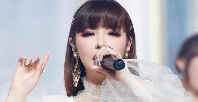 Xôn xao thông tin Park Bom sẽ sớm tổ chức concert ở Việt Nam?