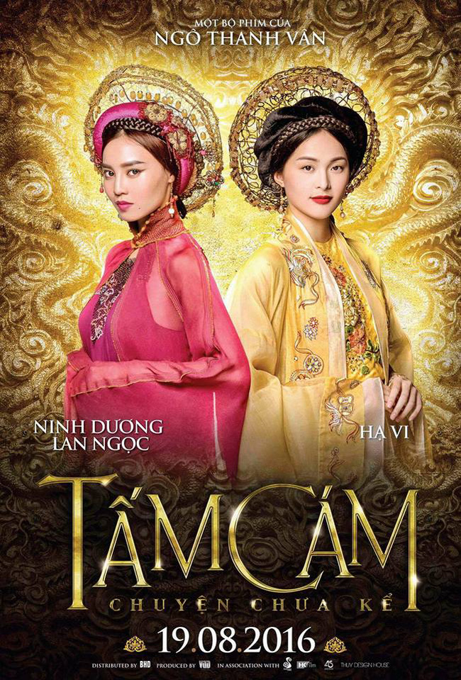 """""""Cám"""" Ninh Dương Lan Ngọc ác xuất sắc trên poster của Tấm Cám - Chuyện Chưa Kể - Ảnh 1."""