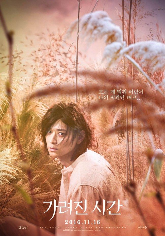 11 phim điện ảnh Hàn hấp dẫn ra rạp trong tháng này - Ảnh 25.