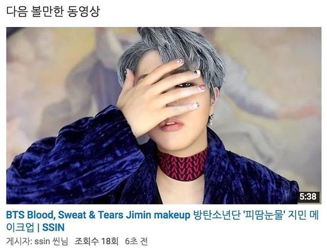 7 beauty blogger Hàn vừa xinh vừa giỏi mà bạn nên ngâm cứu dần cho năm 2017 - Ảnh 6.