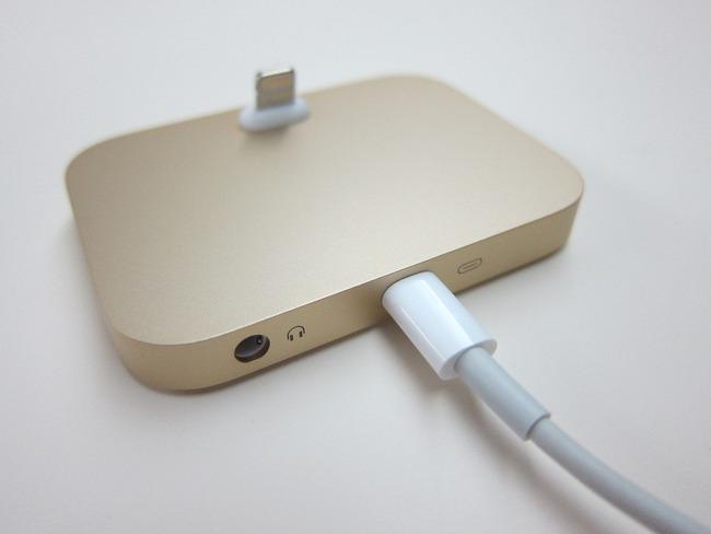 Làm thế nào để giải quyết rắc rối iPhone 7 không thể vừa sạc pin vừa nghe nhạc? - Ảnh 2.