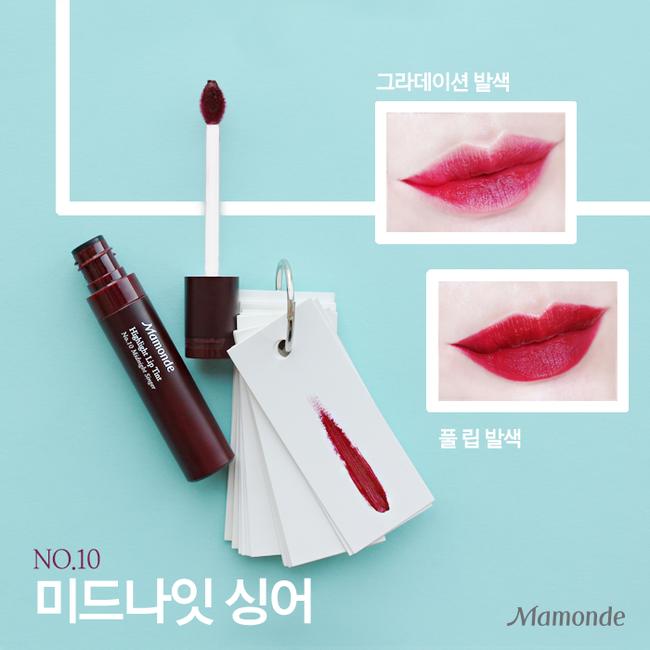 Swatch 8 màu son Hàn Quốc siêu hot có giá dưới 250 ngàn VNĐ cùng Beauty Zone - Ảnh 11.
