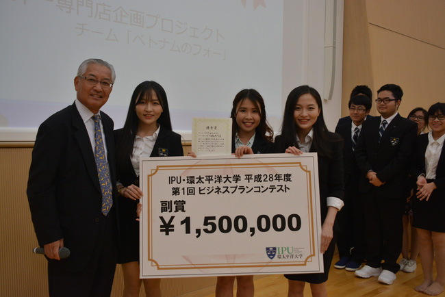3 nữ du học sinh Việt xinh đẹp chiến thắng giải thưởng 1,5 triệu yên với ý tưởng khởi nghiệp trên đất Nhật - Ảnh 1.
