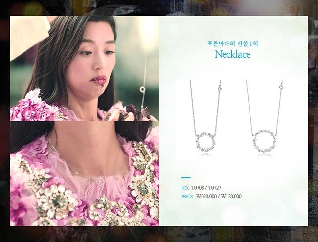 Đồ hiệu ngập mặt, Huyền thoại biển xanh lại là một show thời trang nữa của Jeon Ji Hyun - Ảnh 15.