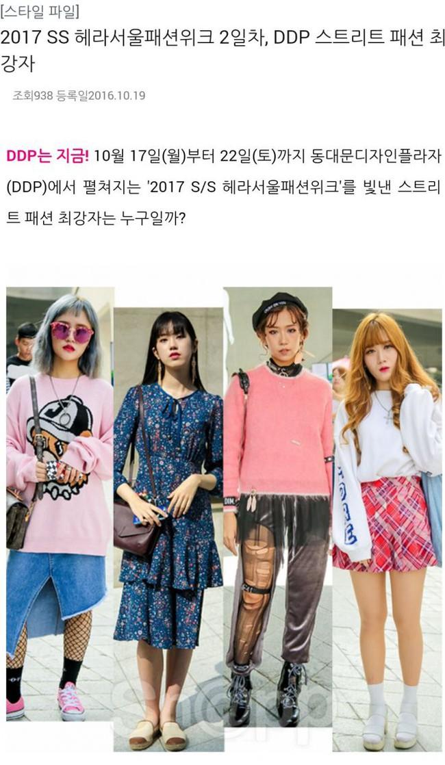 Seoul Fashion Week ngày 4: Châu Bùi và Min cứ xinh chất thế này thì fashionista Hàn có là gì! - Ảnh 14.
