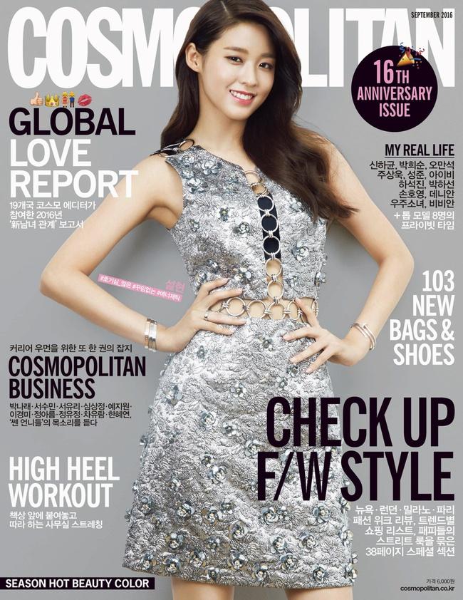 Cuộc chiến nhan sắc giữa Suzy và Seolhyun trên tạp chí: Ai đẹp hút hồn hơn? - Ảnh 12.