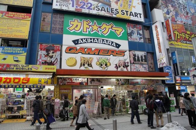 10 hiểu nhầm phổ biến về Nhật Bản - Ảnh 8.