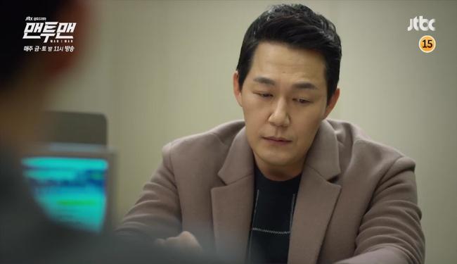 Hot boy ngân hàng Song Joong Ki xuất hiện, cho Park Hae Jin vay 100 tỉ! - Ảnh 3.