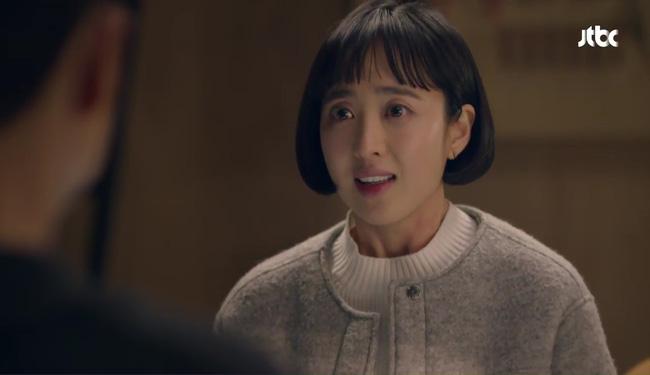 Hot boy ngân hàng Song Joong Ki xuất hiện, cho Park Hae Jin vay 100 tỉ! - Ảnh 11.